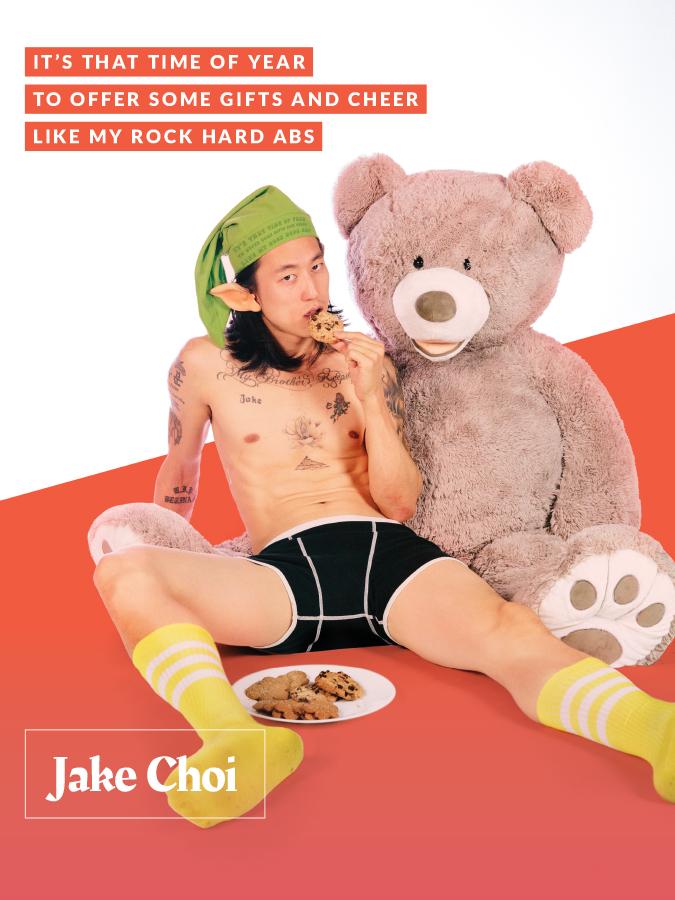 Jake Choi