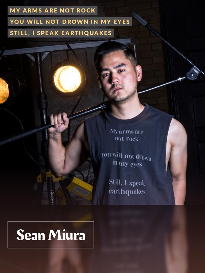Sean Miura